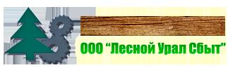 Лесной Урал